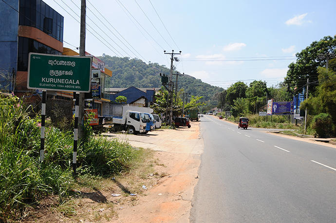 Arriving in Kurunegala