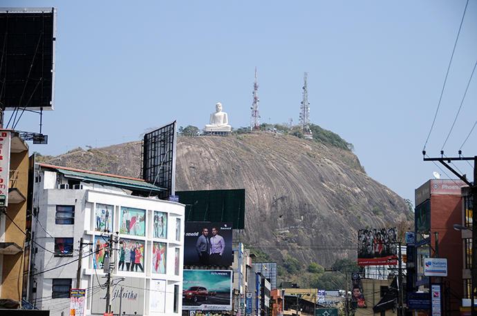 Kurunegala city