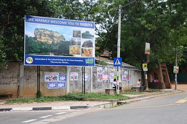 Entrance to Sigiriya