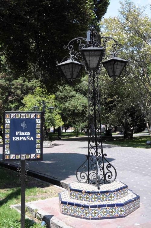 "Plaza ""Espania"""