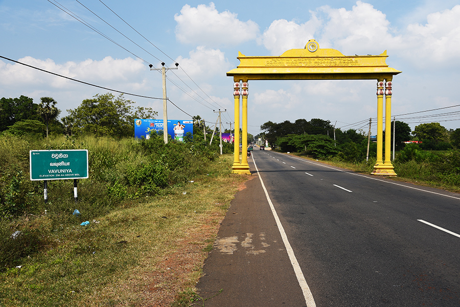 Entrance to Vavuniya