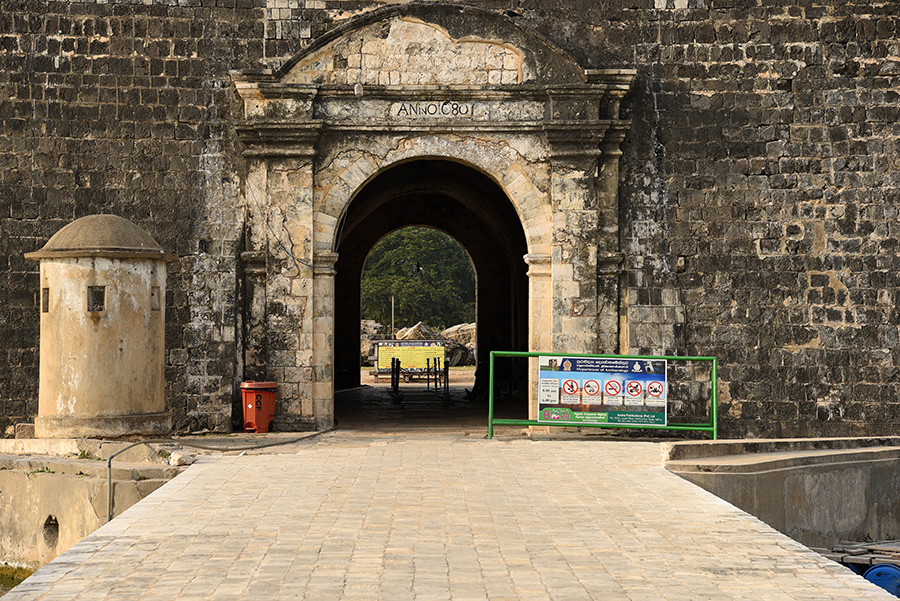 Entry to the Jaffna fort