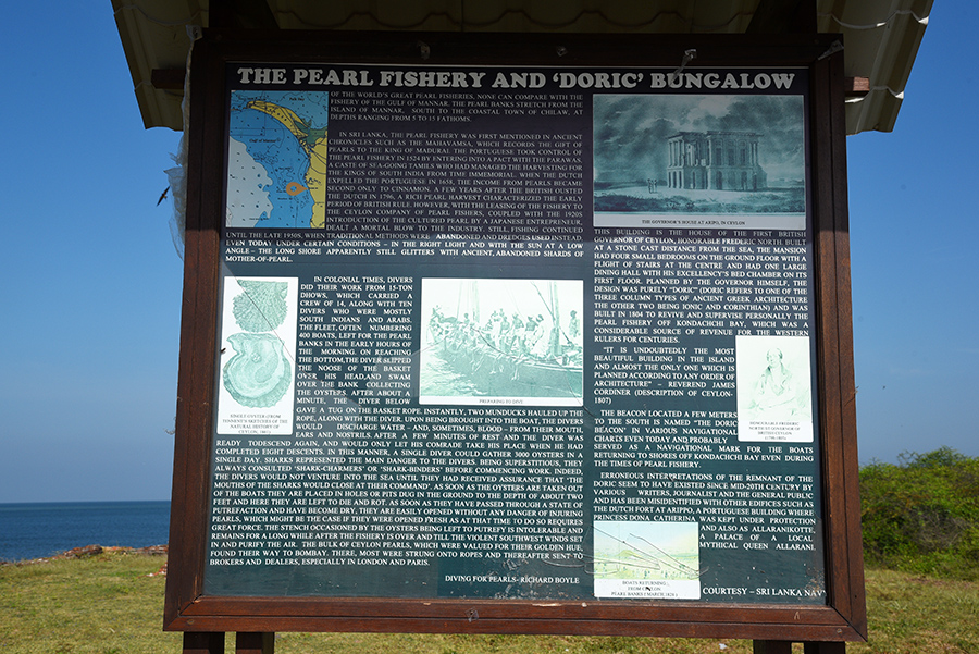 Sign to the Pearl fishery bungalow