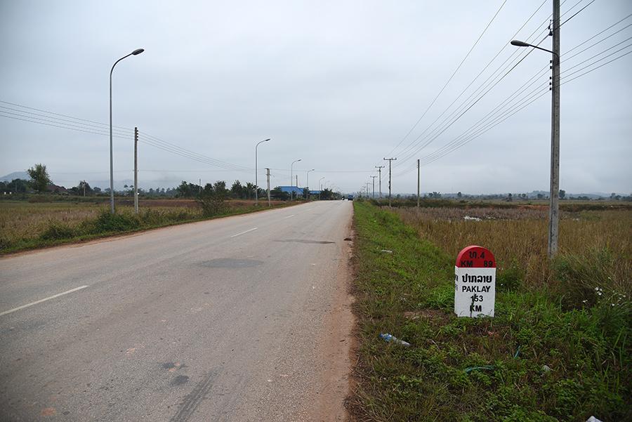 Flat road!
