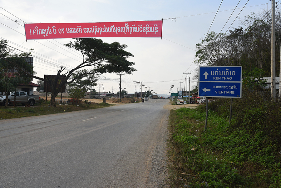 Junction to Vientiane