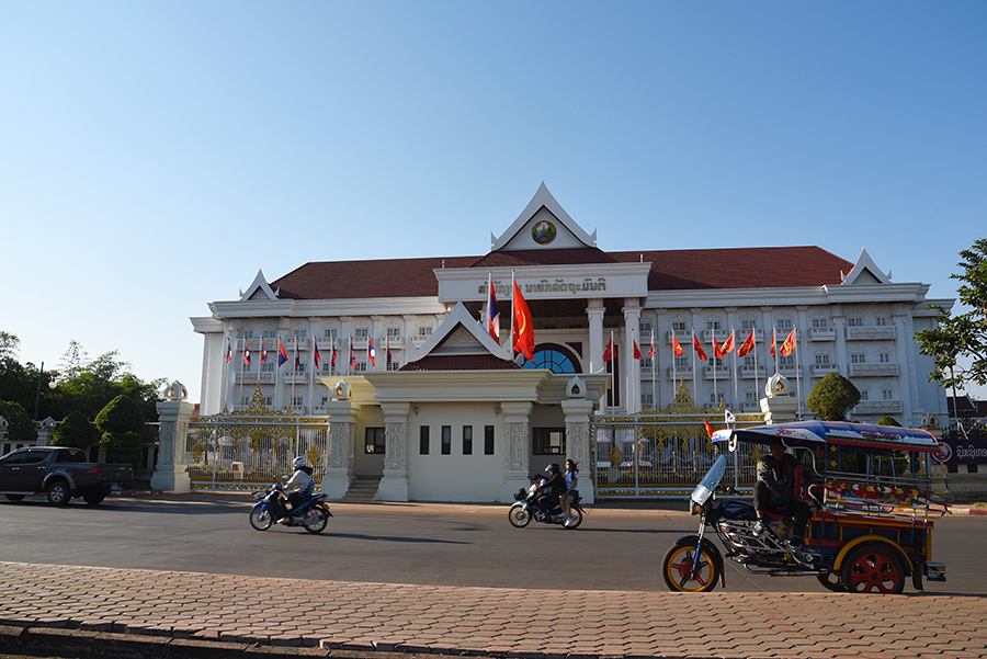 Official building