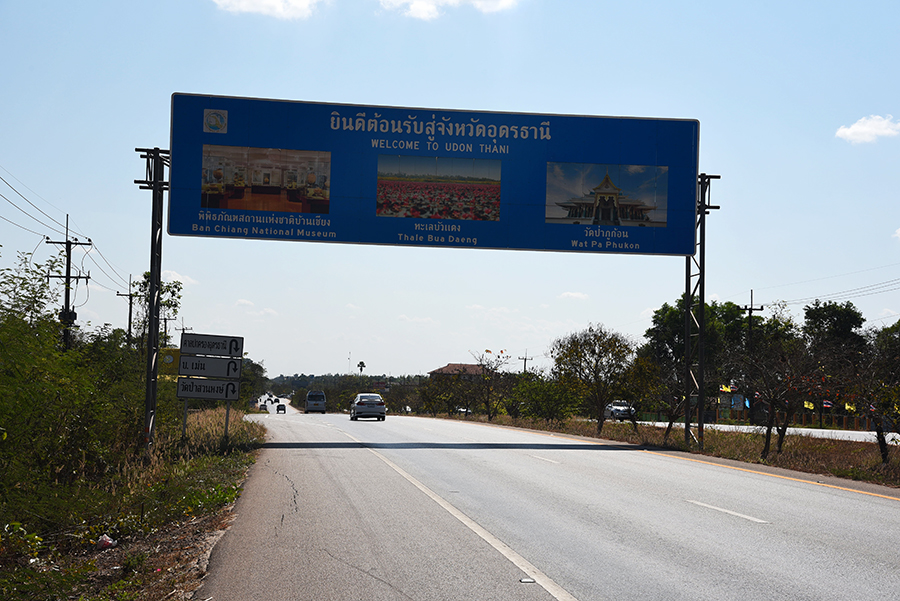 We are in the province Udon Thani