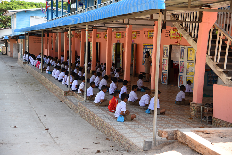 Children in a village school