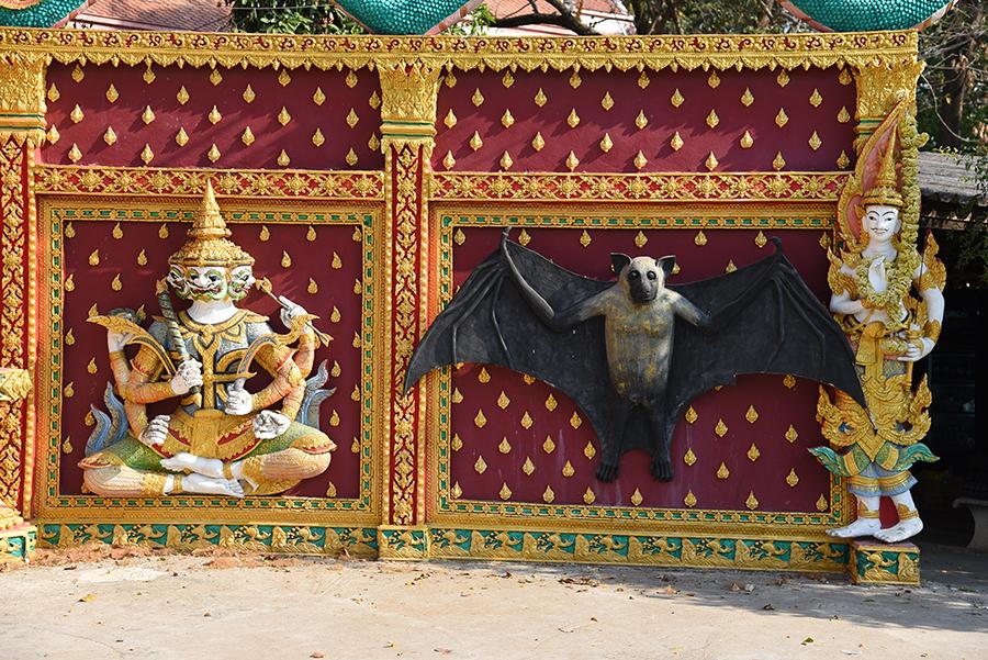 Bat temple