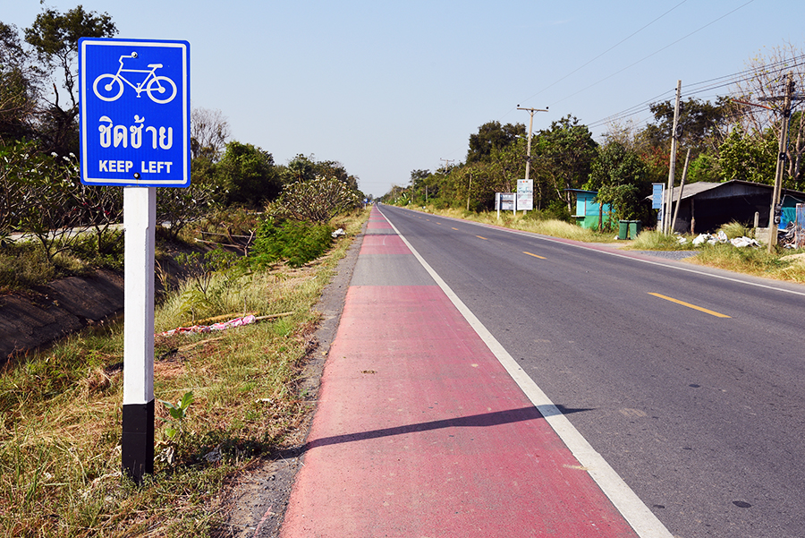 Road with bicycle lane